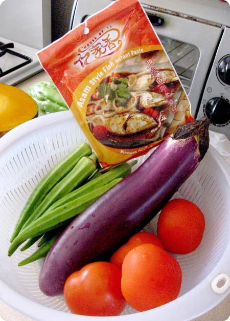 fresh produce-fish head